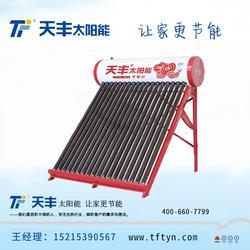 海东平板太阳能,天丰太阳能,青海平板太阳能厂家排名图片