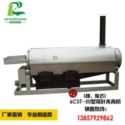茶叶机械杀青机-增荣机械专业茶机厂家-贵州杀青机图片