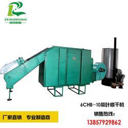 重庆茶叶烘干机|茶叶烘干机厂|增荣机械(推荐商家)价格