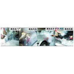 香港蒸汽洗车机_尚铸机械_家用蒸汽洗车机
