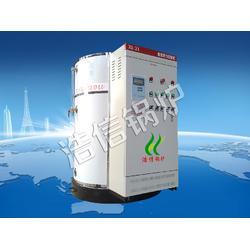 KS-X电蓄热开水锅炉型号图片