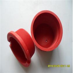 螺纹保护器-兴恒业务-螺纹保护器扣型图片