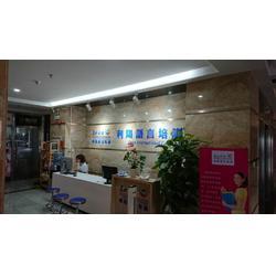 利阳外语培训(图)_企业英语培训_长安英语培训图片