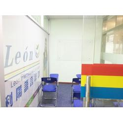 成人西班牙语培训哪家好 西班牙语培训 利阳外语培训