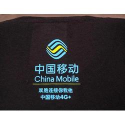 炫美服饰(图)、云南企业广告衫市场、云南企业广告衫图片