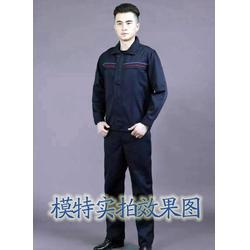 炫美服飾(圖)-玉溪工作裝定制銷售-玉溪工作裝定制圖片