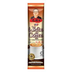 咖啡代理|山西咖啡代理|骞啸实业(查看)图片