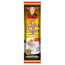 原装进口咖啡|进口咖啡|骞啸实业(查看)图片