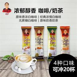 咖啡加盟多少钱-骞啸实业-咖啡加盟图片