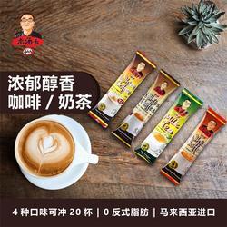 泰国咖啡速溶三合一、骞啸实业(在线咨询)、咖啡图片