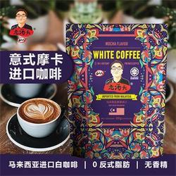 骞啸实业 速溶咖啡好么-速溶咖啡图片