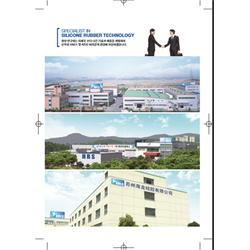 苏州海龙硅胶公司 线缆硅胶-锡林郭勒盟硅胶图片