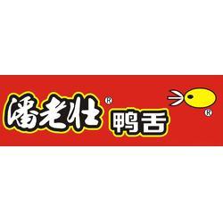 潘老壮鸭舌店代理_潘老壮_潘老壮鸭舌店图片