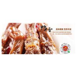 金华潘老壮鸭舌加盟(图),酱香味鸭舌的做法,金华鸭舌图片