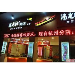 潘老壮鸭舌店如何加盟-潘老壮(在线咨询)潘老壮鸭舌店图片