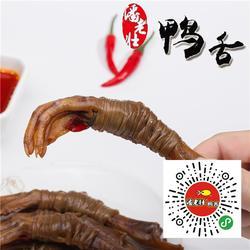 鸭爪加盟店_东阳鸭爪_潘老壮鸭舌好吃图片