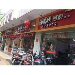 潘老壮鸭舌招商-潘老壮鸭舌-金华潘老壮鸭舌店图片