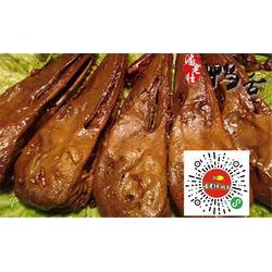 鴨頭加盟連鎖店-潘老壯(在線咨詢)杭州鴨頭價格