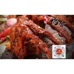 金华潘老壮鸭舌 黑鸭鸭架加盟店-浙江鸭架加盟图片