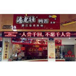 台州小吃-潘老壮鸭舌招商-加盟小吃图片