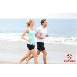 连云港跑步,幸运叶子体育(优质商家)图片