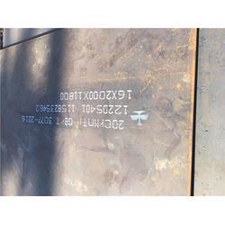 20锰钢板哪里有现货|锰钢板|兴邦华泰(查看)图片