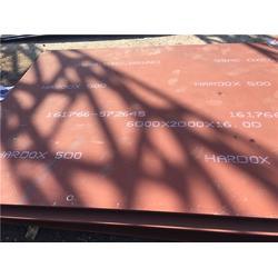 宿迁mn13耐磨钢板有卖的吗(在线咨询)图片