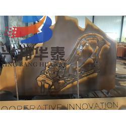 黑龙江耐候钢板-天津兴邦华泰耐候钢板-耐候钢板现货图片