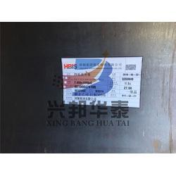 q355nh耐候板-阜新耐候板-天津興邦華泰耐候板圖片