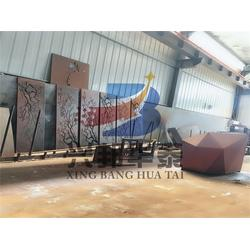 黑龙江耐候钢板-兴邦华泰耐候钢板-q295nh耐候钢板图片