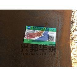 玉树园林景观锈钢板加工厂家|兴邦华泰图片