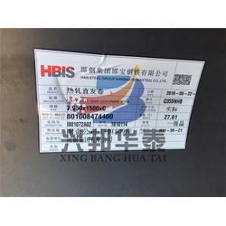 耐候钢板加工-耐候钢板-天津兴邦华泰图片