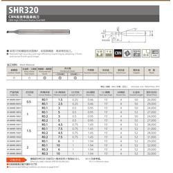 铣刀MRBH230,铣刀,万代国际图片