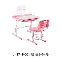 胜芳升降课桌椅生产_课桌椅_金榜家具