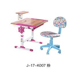 霸州升降课桌椅|课桌椅|金榜家具(查看)图片