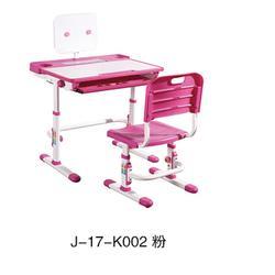 霸州升降课桌椅_金榜家具_课桌椅图片