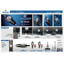南京寻边器厂家|昆山德助贸易(在线咨询)|寻边器厂家图片