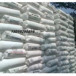 线性聚乙烯粉料2650天联供应图片