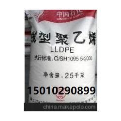 华北神华线性7042薄膜LLDPE低报价图片