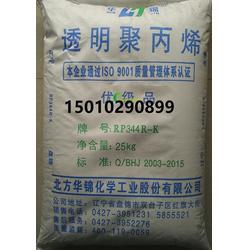 华锦聚丙烯RP344R-K中来化工供应现货图片