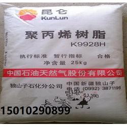 聚丙烯K9928独山子生产用于洗衣机部件图片