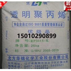 注塑聚丙烯344S-K华锦PP塑料盖专用图片