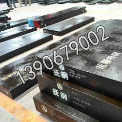 FS445模具钢生产商|永抚模具|FS445模具钢图片