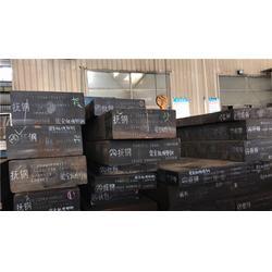 FS445模具钢报价-永抚模具(在线咨询)FS445模具钢图片