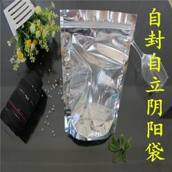 牛轧糖包装袋磨砂食品中封袋休闲零食复合袋图片