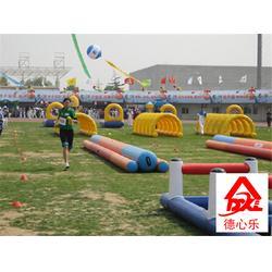 趣味运动会器材超级障碍赛四件套热卖直销图片