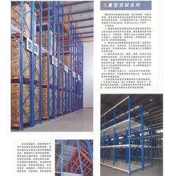 南京宇东金属制品公司(图)、密集柜轨道、密集柜图片