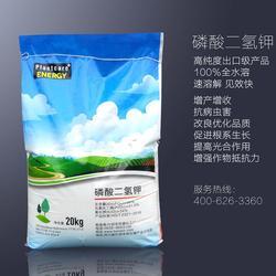 小麦用磷酸二氢钾 叶面肥 抗病抗倒伏 钾肥 花肥 农用肥 通用肥图片