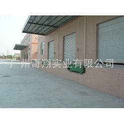 广州奇翔(图)、装车月台调节板、月台调节板图片