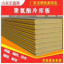聚氨酯保温板,宏鑫源(在线咨询),优质聚氨酯保温板厂家图片